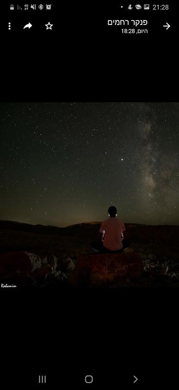 תצפית כוכבים במכתש רמון-שמי הלילה במדבר,